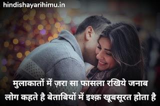 Shayari On Khubsurti