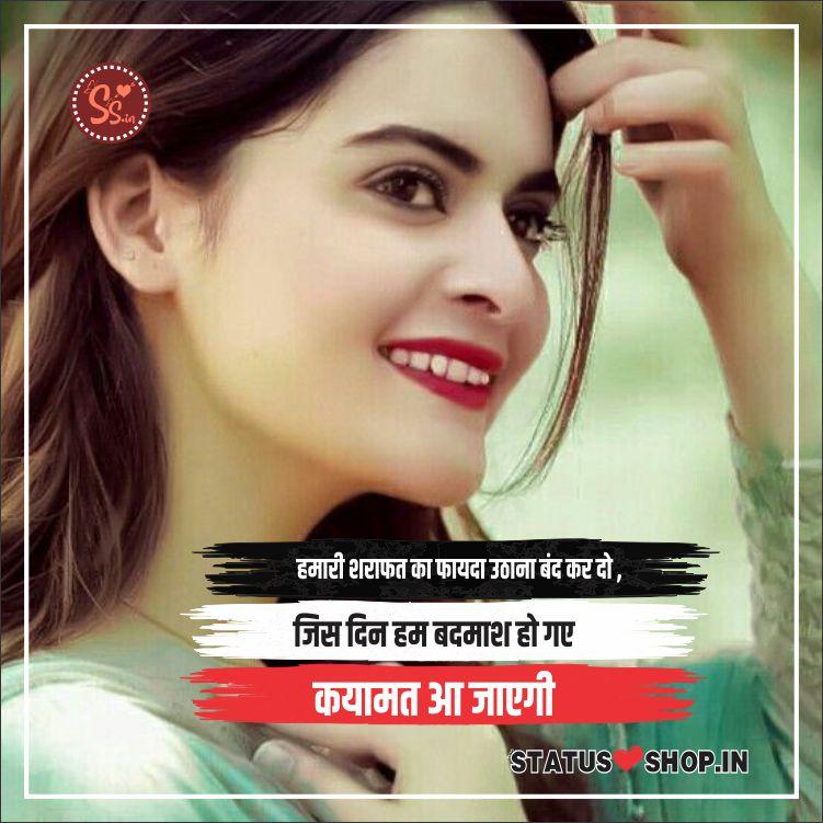 Attitude-Quotes-in-Hindi