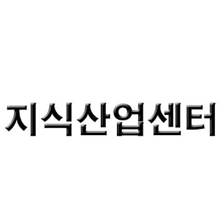 동탄 실리콘앨리 지식산업센터 커버