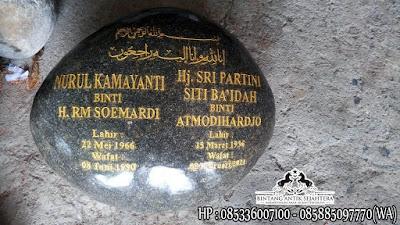 Batu Nisan Muslim, Nisan Batu Kali, Nisan Batu Alam Murni