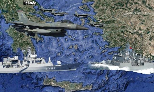 Ρωσικό ΜΜΕ: ''Υπάρχει έντονη ανησυχία για ελληνοτουρκική σύγκρουση''