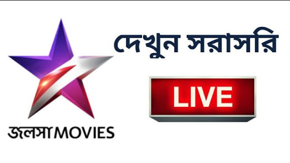 Star Jalsha Movies Watch Online Live Tv Channel