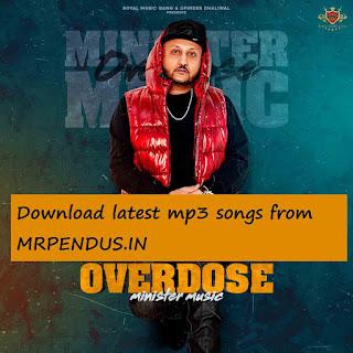 Overdose Blizzy Mp3 Download