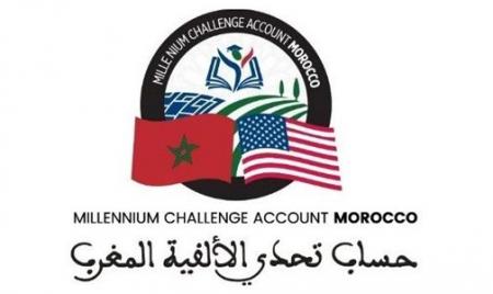 """نسبة الالتزام بنفقات برنامج """"الميثاق الثاني"""" فاقت 75 في المئة (وكالة حساب تحدي الألفية-المغرب)"""