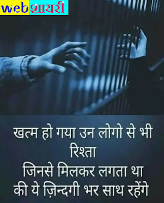 dil toda status hindi