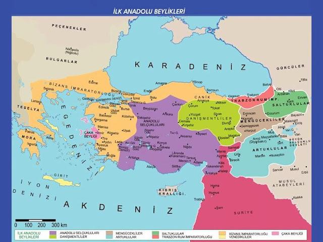 тюркские бейлики, селджуки, османы