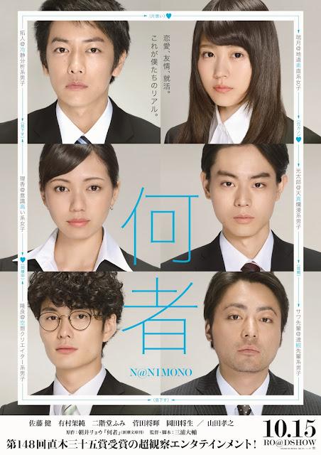 里香 大学 有 佐藤