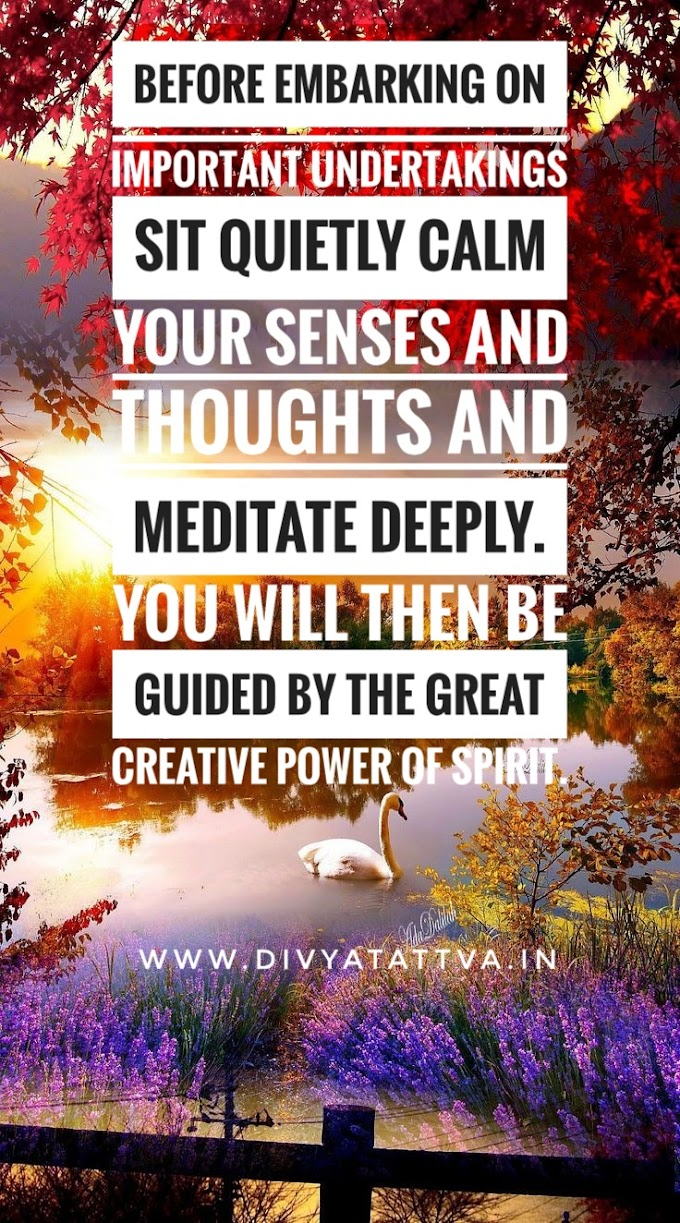Meditation & Yoga Inspiration Quotes Spiritual Sayings with Pictures By Rohit Anand