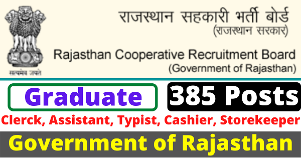 RCRB RECRUITMENT 2021 FOR 385 CATEGORY B POSTS