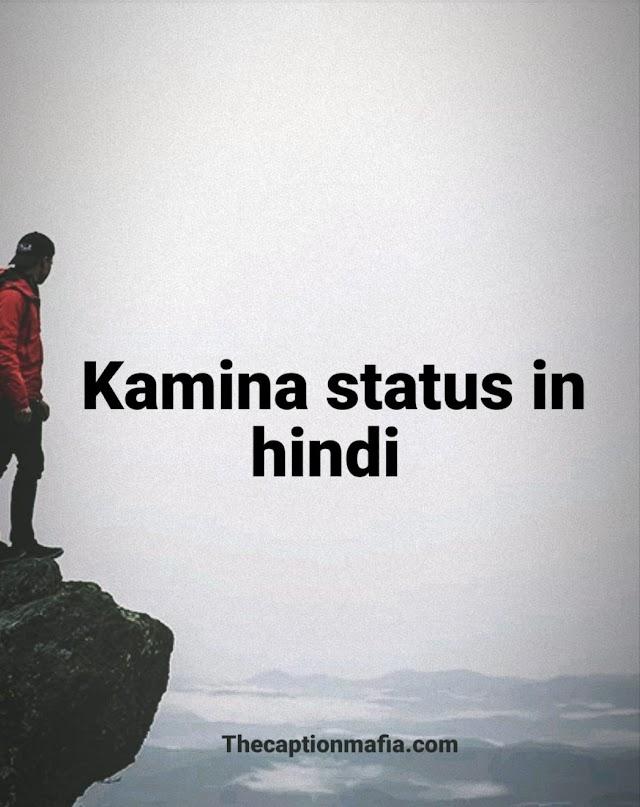 Kamina Status - Branded Kamina Status in Hindi 2020