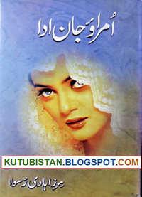 Amrao Jaan Adaa Pdf