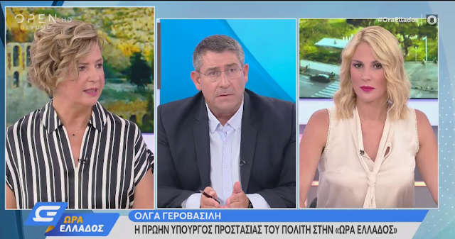 Νέα εξώδικα Γεροβασίλη προς Ά.Γεωργιάδη, Γ.Κύρτσο και Γ.Κουρτάκη – VIDEO