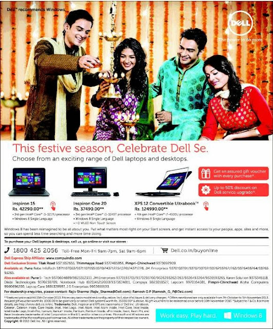 Dell Diwali Offers 2013