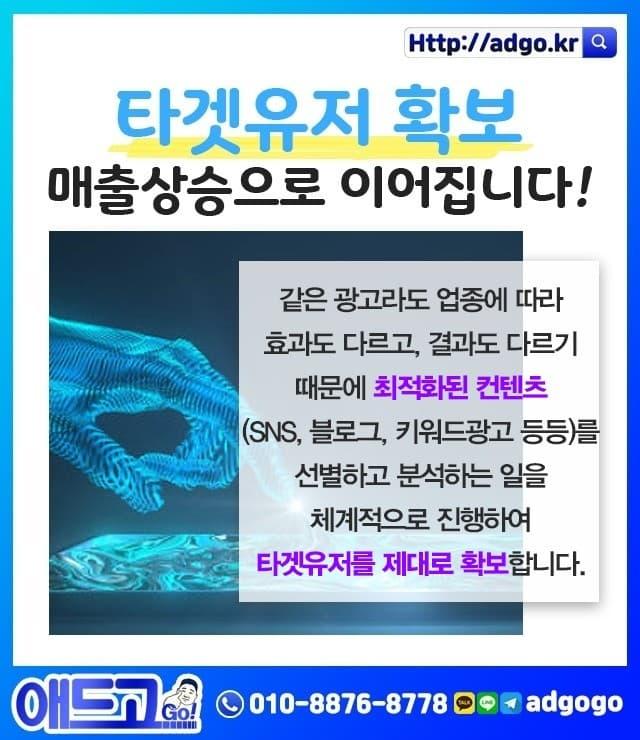 양주마케팅노하우