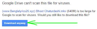 .ভূত চতুর্দশী. ফুল মুভি | .Bhoot Chaturdashi. Full Hd Movie Watch