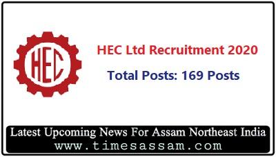 HEC Ltd Job