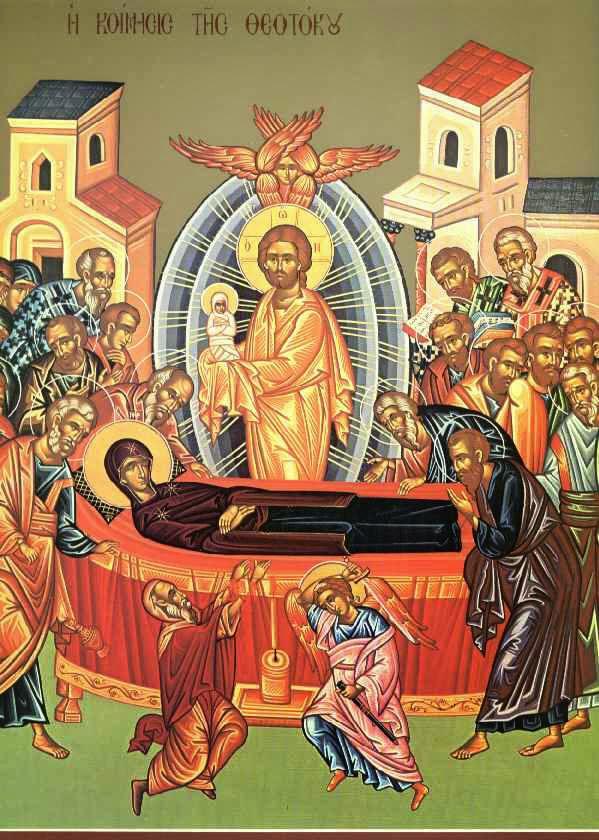 15 Αυγούστου ...μεγάλη γιορτή Χριστιανοσύνης