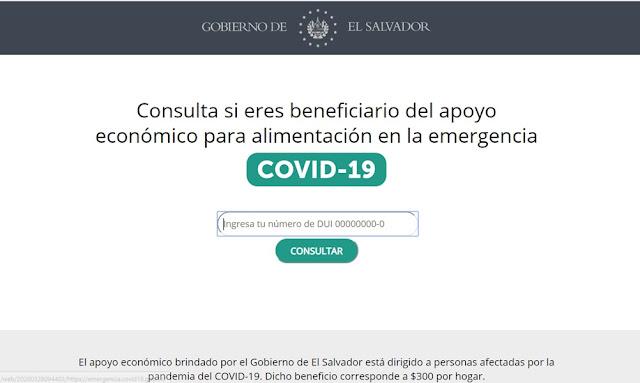 Bono 300 dólares de El Salvador: CONSULTA AQUÍ con tu DUI y entérate si eres beneficiario