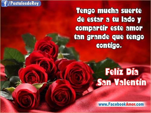Imagenes Dia De San Valentin 2017 Imagenes Con Frases C Cortas De Amor