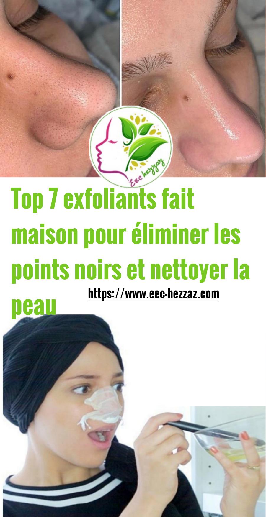 Top 7 exfoliants fait maison pour éliminer les points noirs et nettoyer la peau