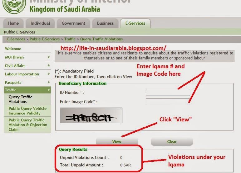 How To Check Traffic Violation Location In Saudi Arabia ~ paleo