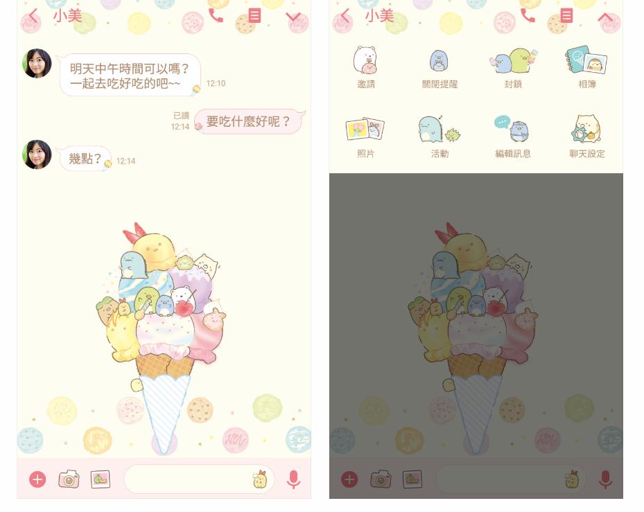 ▲Sumikkogurashi Ice cream免費主題