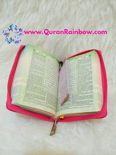 al-quran cantik, al-quran rainbow, al-quran cantik rainbow, al-quran cantik murah, al-quran rainbow yasmina zahra