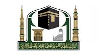 رئاسة شؤون الحرمين تعلن عن توفر وظائف عن طريق الترقية أو نقل الخدمات