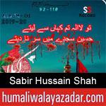 https://humaliwalaazadar.blogspot.com/2019/09/syed-sabir-hussain-shah-bukhari-nohay.html