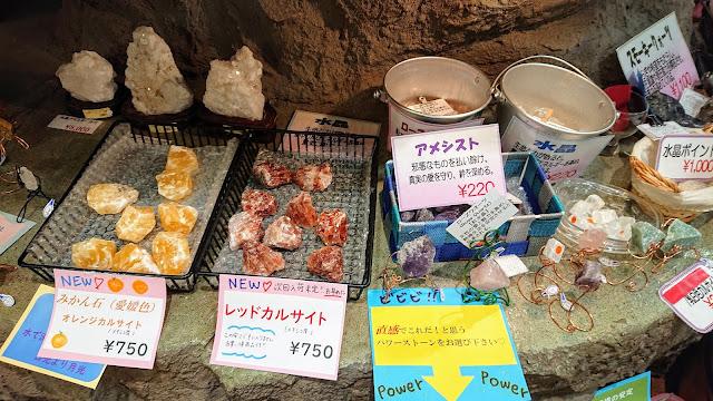 マイントピア別子 別子銅山 愛媛県