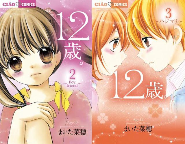 Manga 12-sai. terminará en dos capítulos