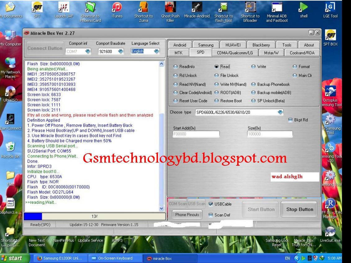GsmTechnologyBD: Samsung E1200R SC6530a Bin Flash File Download