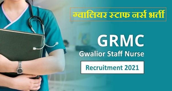 GRMC Gwalior Recruitment 2021 for 238 Staff Nurse Posts