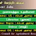 முகாமைத்துவ உதவியாளர், நூலகர், சாரதி - Sri Lanka Council for Agricultural Research Policy