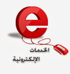 تطبيق أندرويد يساعدك على ارسال رسائل لعدد من القنوات العربية مجانا,sms,send sms,رسائل نصية,مصر,معلومات,قنوات فضائية,أندرويد,اندرويد,جوجل,متجر جوجل بلاى,