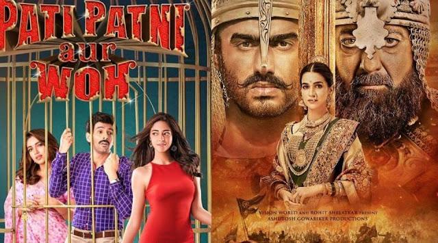 फिल्म 'पति पत्नी और वो' ने 'पानीपत' को पछाड़ा, कार्तिक की फिल्म ने किया डबल कमाई