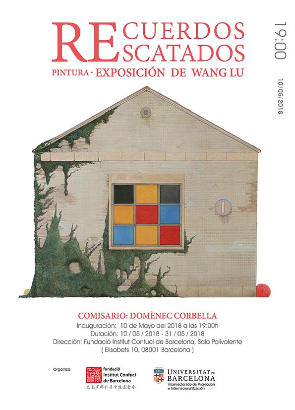 http://www.confuciobarcelona.cat/index.php/activitats/cultura/cultura/1055-exposicio-records-rescatats