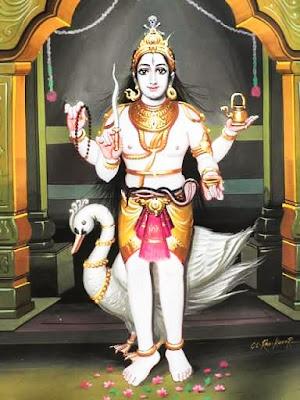 Tantrokt Bhairav Kavacham