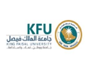 اعلان توظيف بجامعة الملك فيصل (38) وظيفة متنوعة