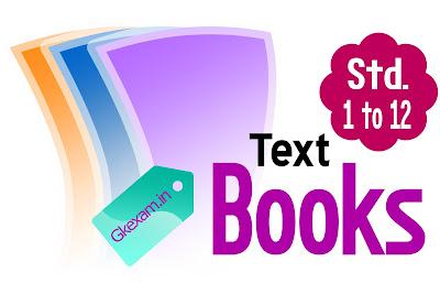 std 1 to 12 textbook pdf download