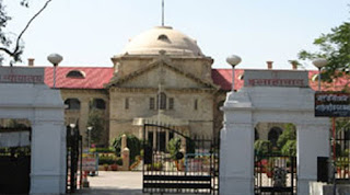 Allahabad High Court recruitment Notification 2017