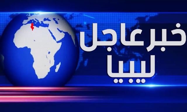 Urgent Libya: raids on the Al-Wataya base destroy a Turkish defense system