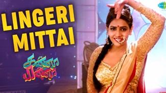 Lingeri Mittai | Audio | Kanna Pinna | Anjali Rao | Roshan Sethuraman | Malathi Lakshman | Velmurugan