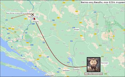 Битка код Бишћа, око 1216. године