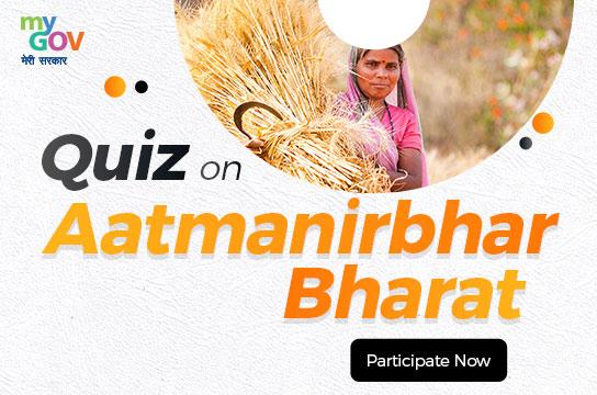 Quiz on Aatmanirbhar Bharat