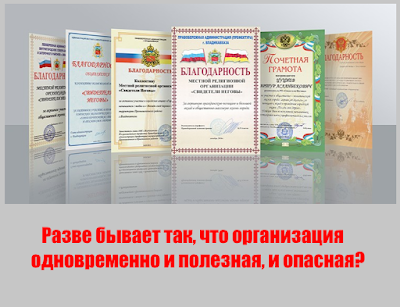 Свидетели Иеговы в России суд