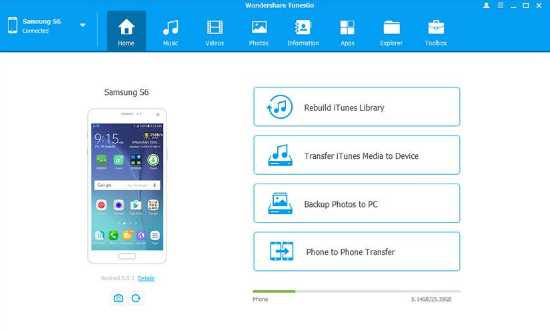 Universal PC Suite For All Mobiles Free Download