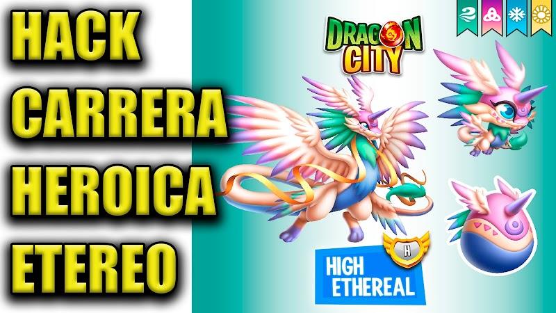 HACK DE LA CARRERA HEROICA - ETEREO FEBRERO 2020