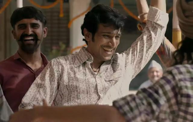 Vitthal Teedi Full Gujarati Movie Download