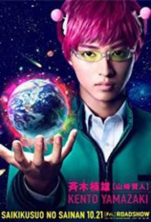 Saiki Kusuo no Psinan Live Action (2017)